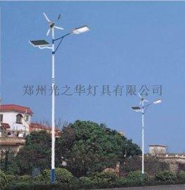 直流变频更换周口路灯,周口太阳能路灯,周口太阳能照明灯农村道路