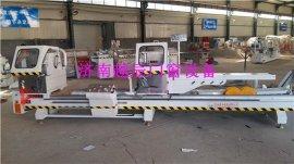 供应济南越辰断桥铝机械设备LJZ2-CNS-500×4200 数显精密锯