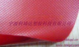 供应色牢度好高强度箱包用红色PVC夹网布