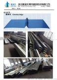 贵州镀锌压型板YX114-333-666屋面彩钢板