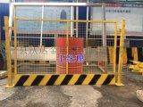 沃达基坑护栏网现货1200x2000 基坑围栏
