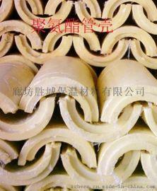 高密度聚氨酯管壳阻燃聚氨酯管壳