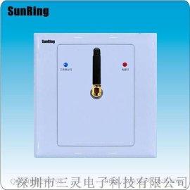 SunRing厂家供应病房电视广播系统TS-JW电视伴音无线蓝牙音频接线盒