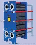 传动油冷却器 ,THERMOWAVE,板式热交换器