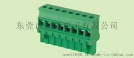PCB接线端子KF128L-5.0间距-2P铜 接插件 可拼接高低位 低位部分