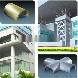 外墙装饰弧形铝单板  幕墙双曲铝单板