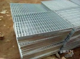 宝驰丝网厂家供应钢格板  平台 钢格 沟盖板
