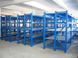 货架仓储仓库库房重型金属五金货架轻中型服装家用置物架展示架