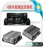 車景通 防震 4路車載硬盤錄像機 四路車載DVR 支持SSD固態硬盤