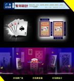 扑克牌印刷