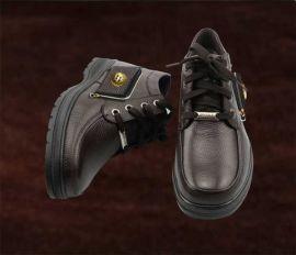 户外充电发热电暖鞋009-1B爱心暖脚王
