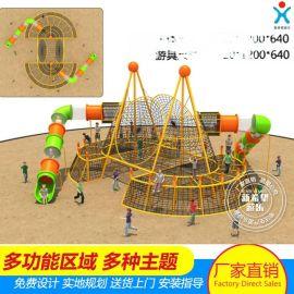 非标游乐设备定制户外儿童滑梯 公园绳网攀爬体能训练
