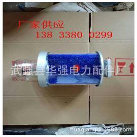 厂家供应多规格电力变压器除湿吸湿器国标单双过滤可视油位吸湿器