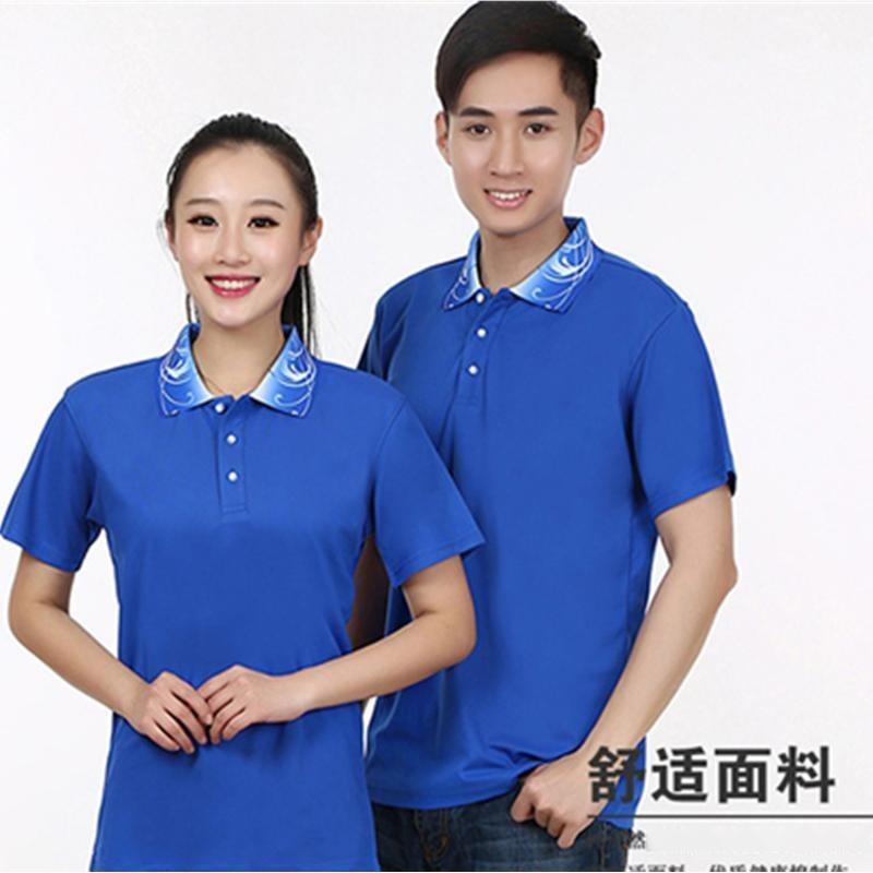 廠家批發定做工作服T恤短袖男女款純色印花翻領POLO衫可印製LOGO
