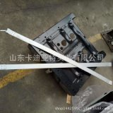 12WLAW511-02035 徐工汉风消声器紧固带 徐工汉风驾驶室配件