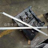 12WLAW511-02035 徐工漢風   緊固帶 徐工漢風駕駛室配件