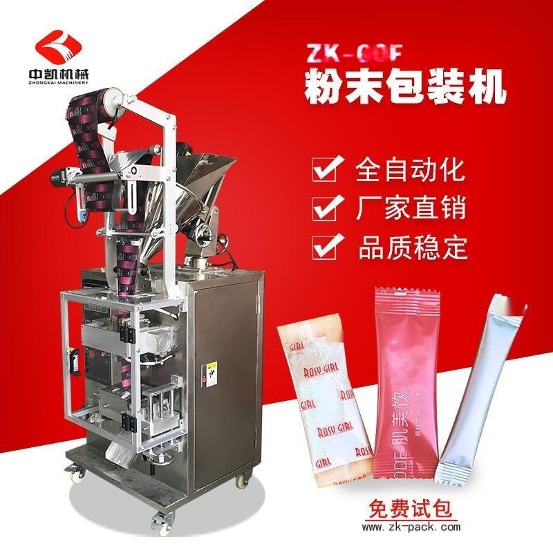 【廠家促銷】胡椒粉自動包裝機辣椒粉多功能包裝機袋裝粉末包裝機