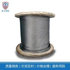 起重机械行业热镀锌钢丝绳,可用规格型号齐全