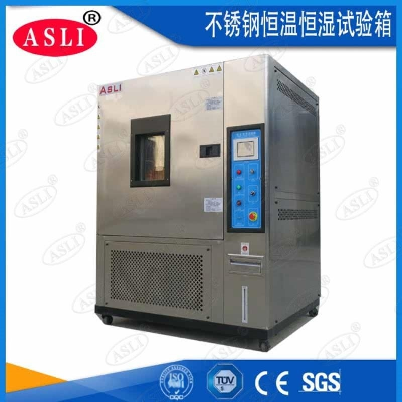 甘肃可程式恒温恒湿试验室 双八五智能型恒温恒湿箱