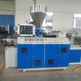 厂家直供新型SJZ65 PVC锥形双螺杆挤出机