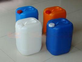 25KG堆码桶25L吹塑PE桶25升塑料桶直销