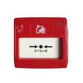 诺帝菲尔FCI-MCP2000 手动报警按钮