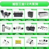 圆型, 圆形, 高压电机, 驱动电容器CDC 450uF~2400uF/1000V