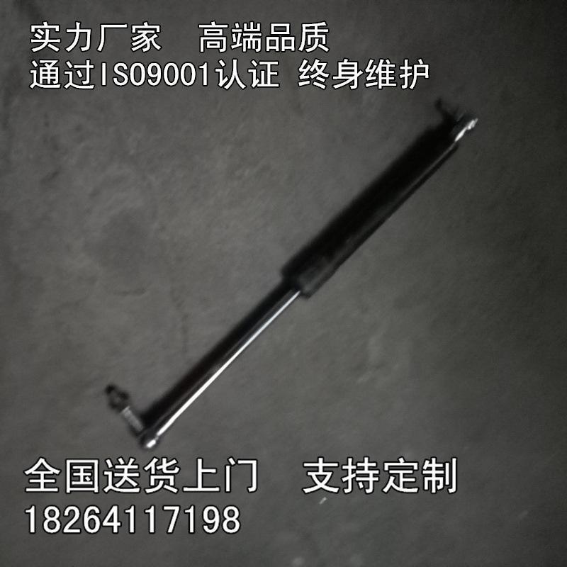 豪沃A7工具箱支撑杆 豪沃A7工具箱支撑杆 价格 图片 厂家