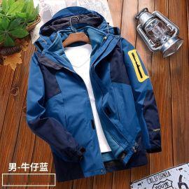 防风保暖可拆卸两件套冲锋衣,三合一骑行服登山服,工