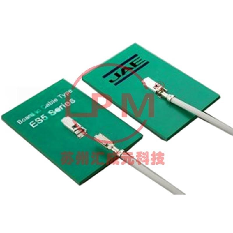 蘇州匯成元現貨供應JAE ES5P09K5F1 原廠連接器