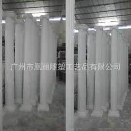 厂家定做白色玻璃钢罗马柱 酒店装饰柱 欧式婚庆罗马柱 新款**