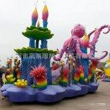 玻璃钢海洋主题雕塑 户外装饰花车卡通雕塑