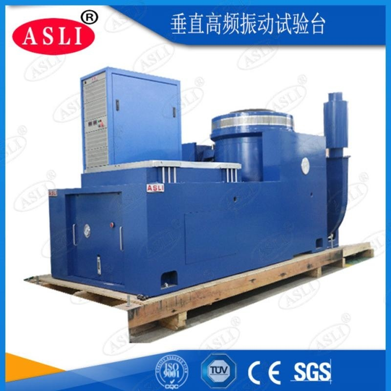 振動衝擊試驗檯 3軸電動式振動試驗檯 冰箱電動振動試驗檯製造商