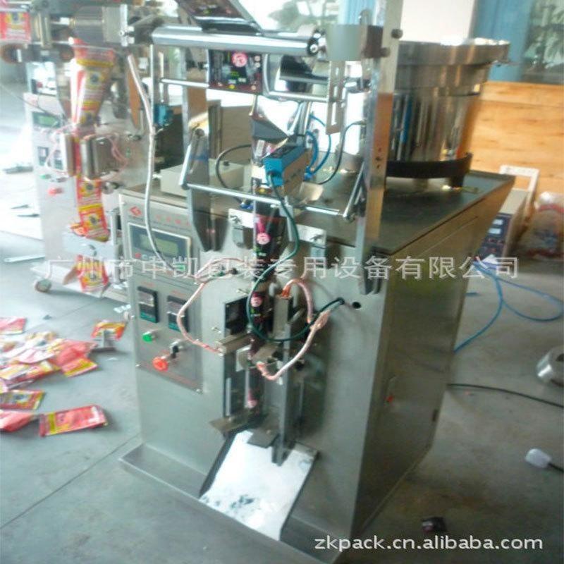 全自动计数包装机 螺丝螺帽包装机 小五金配件计量包装机设备直销