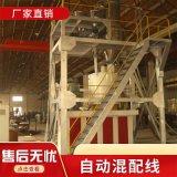 PVC自動混配線集中供料系統可定製各類混料機生產線機械廠家設備