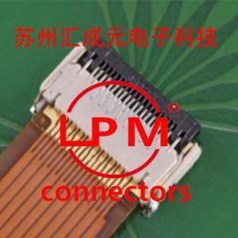 苏州汇成元电子现货供应I-PEX  20622-018E-01  连接器