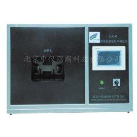 炭块室温电阻率测定仪(ALC-45)