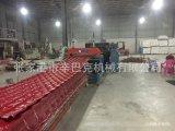 優質PVC合成樹脂瓦設備/樹脂瓦生產機器/波浪瓦生產線-制造商