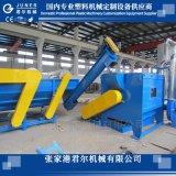 供应PP/PE/塑料薄膜回收清洗造粒线源头厂家