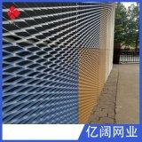 金屬折彎菱形鋼板網 房屋裝飾天花板吊頂網 幕牆鋁板網加工定製