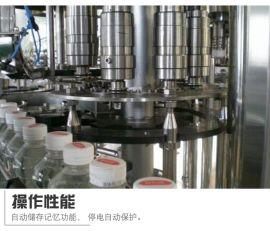 JN40-40-12三合一等压灌装机/碳酸饮料生产线/汽水加工设备