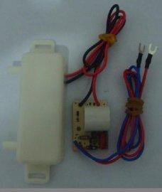 足浴器臭氧发生器(CF-01)