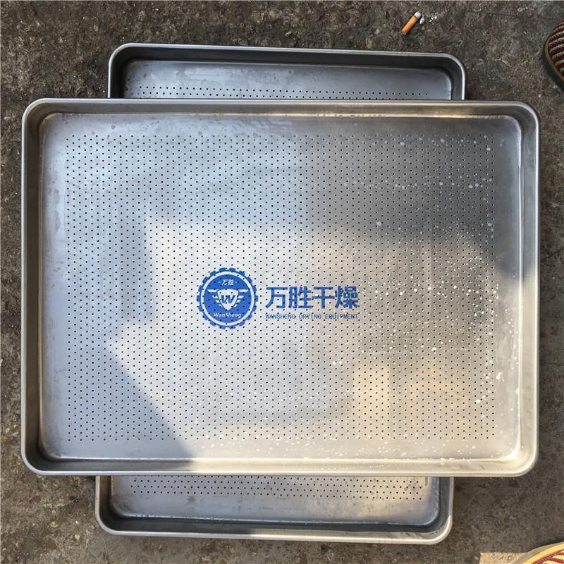 干燥设备配件 烘箱烘盘 耐高温网盘 长方形烘盘 不锈钢304冲孔盘