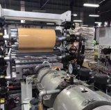 PVC仿大理石板材生產線