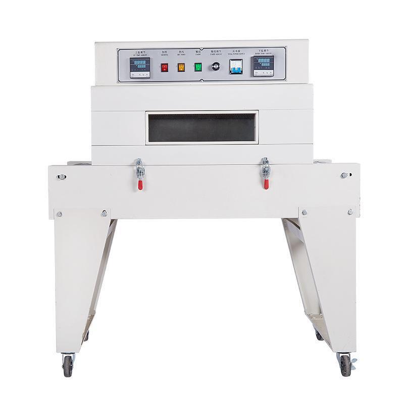 BS4020红外线热收缩机,热缩膜包装机