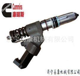 康明斯QSX12發動機噴油器 國四排放