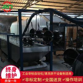 不锈钢厨具压力锅内胆除蜡清洗线悬吊挂式超声波清洗机厂家直销