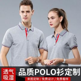 韩国新款翻领短袖t恤男polo衫定做商务团队服印logo订绣花广告衫