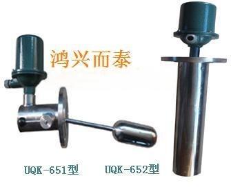 UQK-651/652浮球液位控制器