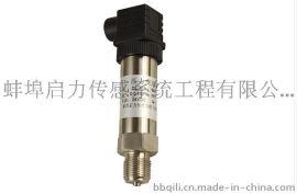 QL-压力变送器 实验传感器 可测气体水压液体高精度